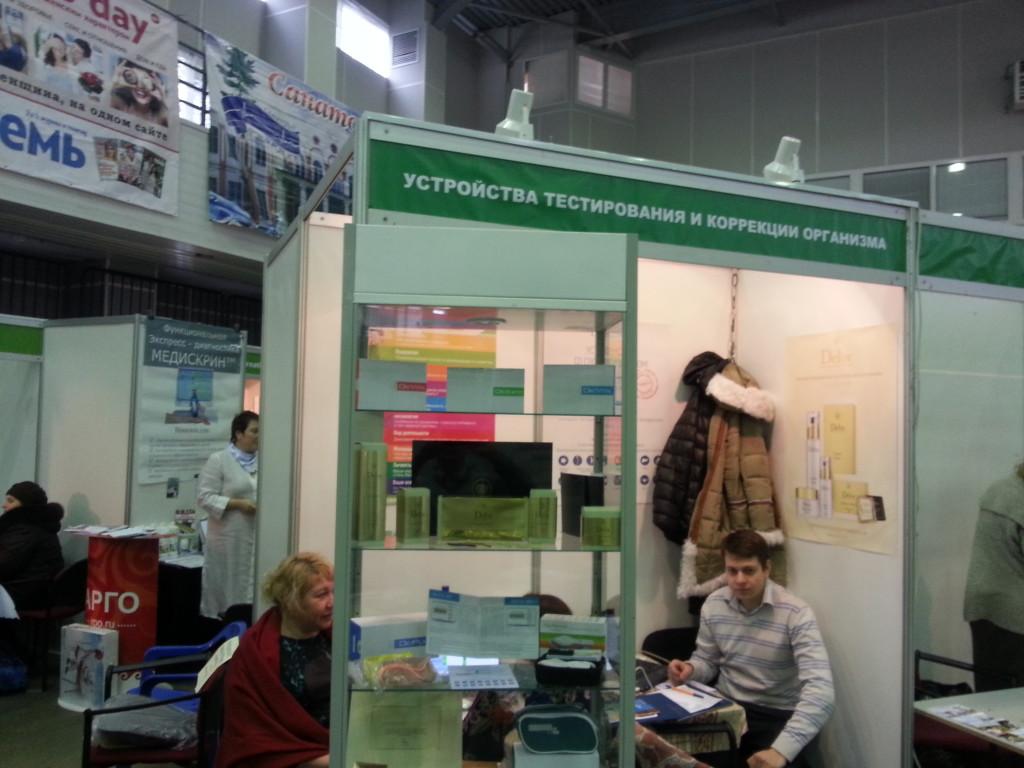 Ярославль_2015